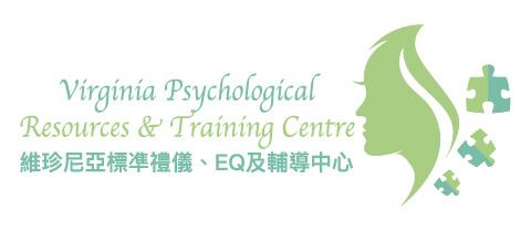 Virginia Psychological Resources & Training Centre